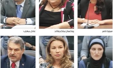 مجلس ديربورن التربوي يجري مقابلات مع ستة مرشحين لملء مقعده الشاغر