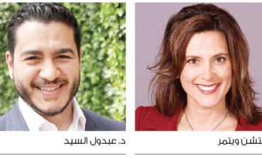 ويتمر والسيّد .. أبرز المرشحين الديمقراطيين لخلافة سنايدر