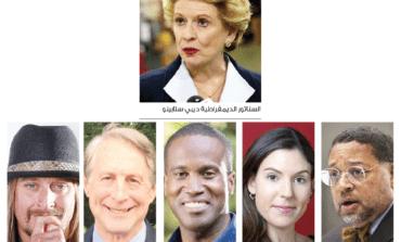 زحمة مرشحين جمهوريين للإطاحة بالسناتور الديمقراطية ستابينو