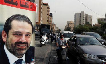 سعد الحريري .. هل يرّد الجميل للبنانيين؟