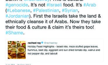 إسرائيل والإبادة الثقافية