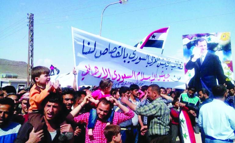 احتفالات بتحرير دوما.. ومنظمة حظر الأسلحة الكيميائية تبدأ تحقيقاتها