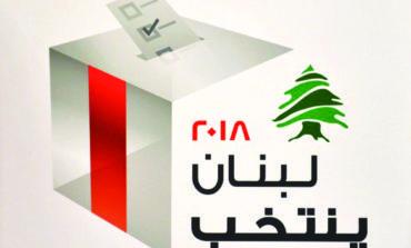 لبنان: لوحة انتخابية بريشة «حزب الله»