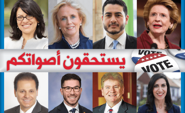 مرشحون يستحقون أصواتكم في انتخابات ٧ أغسطس