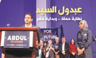 عبدول السيد يلهب حماسة الناخبين العرب: نهاية حملة .. وبداية حلم
