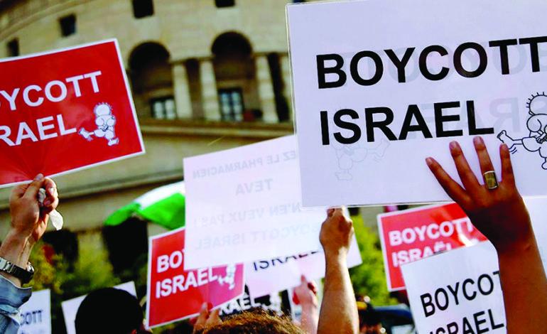 حرب إسرائيل على أنصار فلسطين في الولايات المتحدة