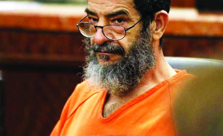 إدانة أردني أميركي بقتل زوج ابنته وصديقتها بداعي الشرف