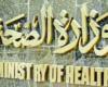 «حزب الله» .. بـ«صحة» جيدة!