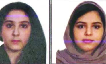 نهر هدسون في نيويورك يلفظ جثتي شقيقتين سعوديتين في جريمة غامضة