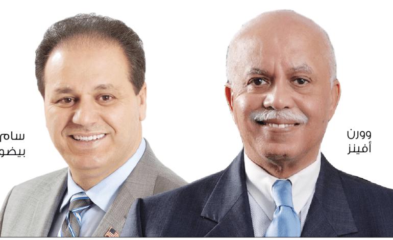 إعادة انتخاب أفينز محافظاً لمقاطعة وين .. والعرب يعززون تمثيلهم في مجلس المفوضين