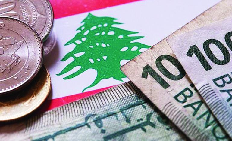 لبنان: ولا ليرة واحدة في احتياط الموازنة!