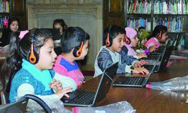 ابتدائية «مايبلز» في شرق ديربورن تفوز بجائزة وطنية رفيعة