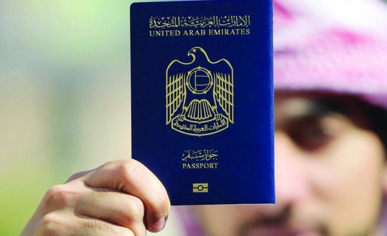 جواز السفر الإماراتي «الأقوى في العالم»