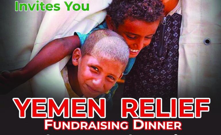 حفل تبرعات في ديربورن لمساعدة الشعب اليمني