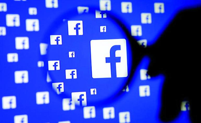 «فيسبوك» يحظر الإيحاءات الجنسية!