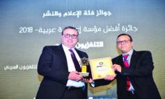 «التلفزيون العربي» .. أفضل قناة عربية لعام 2018