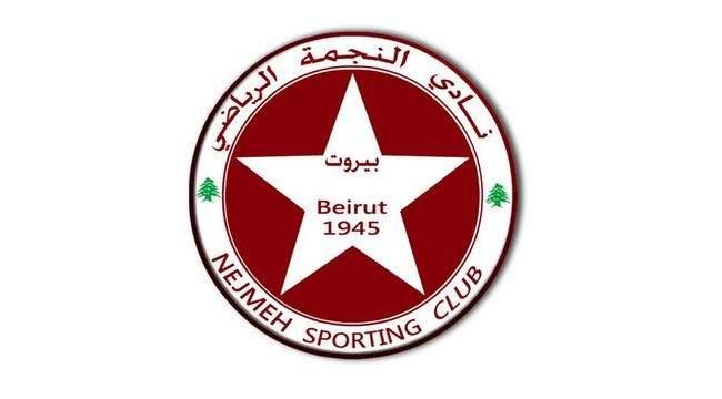 تأسيس رابطة لمشجعي «نادي النجمة» اللبناني .. في ميشيغن