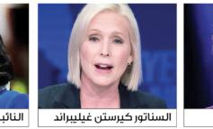عجقة مرشحين في السباق الديمقراطي للرئاسة 2020
