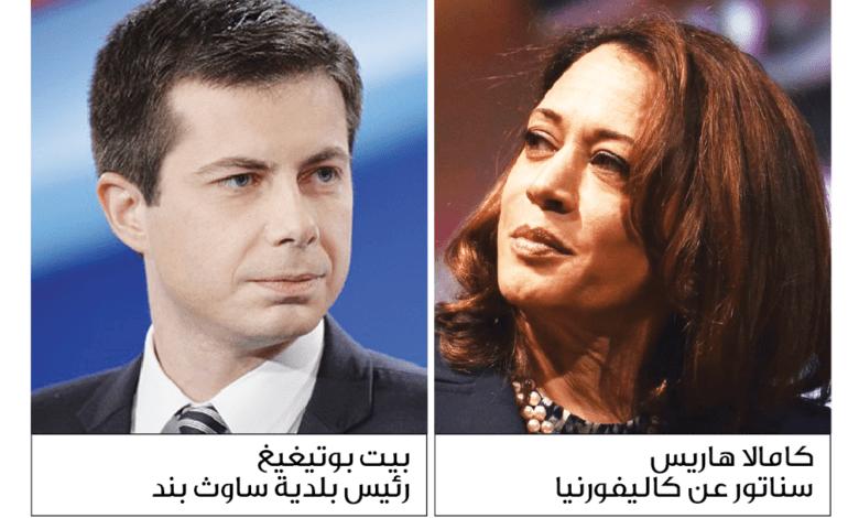 مرشحان ديمقراطيان جديدان للرئاسة 2020