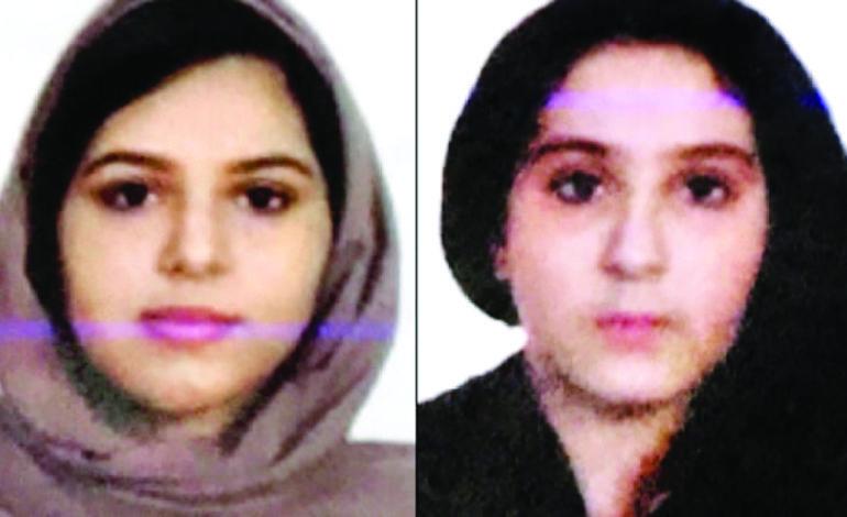 الطب الشرعي يؤكد «انتحار» شقيقتين سعوديتين في نهر هدسون بنيويورك