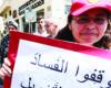 لبنان 2019 يرث أزمات 2018: صار بدها حكومة