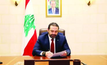 جنبلاط يلغّم الحكومة .. ويتّهم الحريري بإحياء «المارونية السياسية»