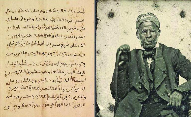 مذكرات نادرة باللغة العربية تحكي فصلاً من تاريخ استعباد الأفارقة المسلمين في الولايات المتحدة