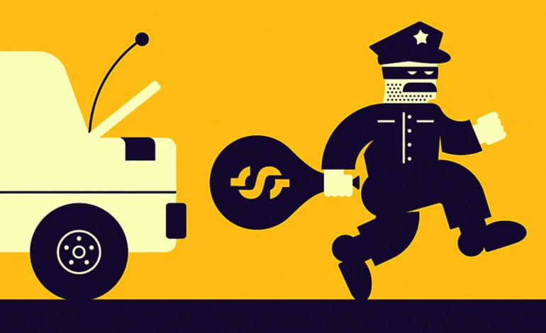 مشروع قانون يمنع مصادرة ممتلكات المتهمين قبل إثبات إدانتهم