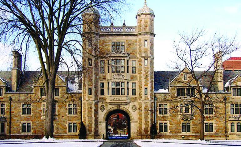 «جامعة ميشيغن» تجمع 5.28 مليار دولار في حملة تبرعات قياسية