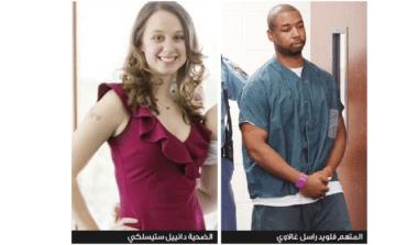 بعد سنتين على اختفاء الضحية: جريمة قتل بلا جثة!