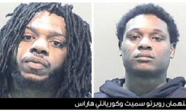 مراقبة ومطاردة تسفر عن القبض على لصّين في ديترويت