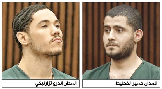 السجن 20 سنة لعربي أميركي أدين بقتل مثليٍّ جنسياً في 2013