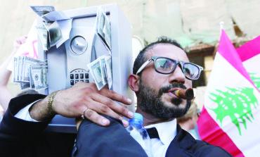 الحملة على الفساد في لبنان أمام اختبار آلة كشف الكذب!