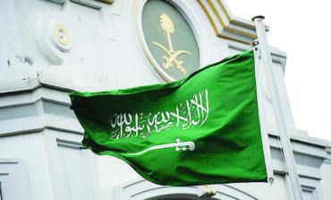 السفارة السعودية  في واشنطن تحذّر مواطنيها!
