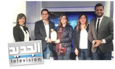 «صدى الوطن» تكرّم الإعلامية مريم البسّام: «الجديد» .. قناة لبنانية تشبه الوطن