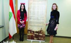 قنصلية لبنان العامة تكرم الصحافة المهجرية بمعرض توثيقي
