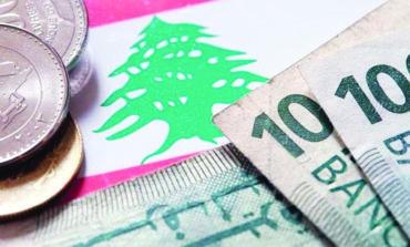 الموازنة في لبنان بانتظار التوافق السياسي