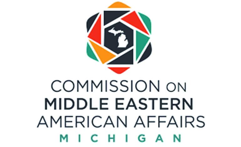 حاكمة ميشيغن تعيّن أعضاء جدداً في اللجنة الاستشارية لشؤون الجاليات الشرق أوسطية