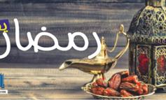 رمضان 2019 .. أبرز المسلسلات المصرية