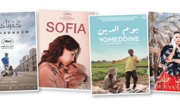 «مهرجان الفيلم العربي» يتنقل بـ15 فيلماً بين ديربورن وديترويت وآناربر