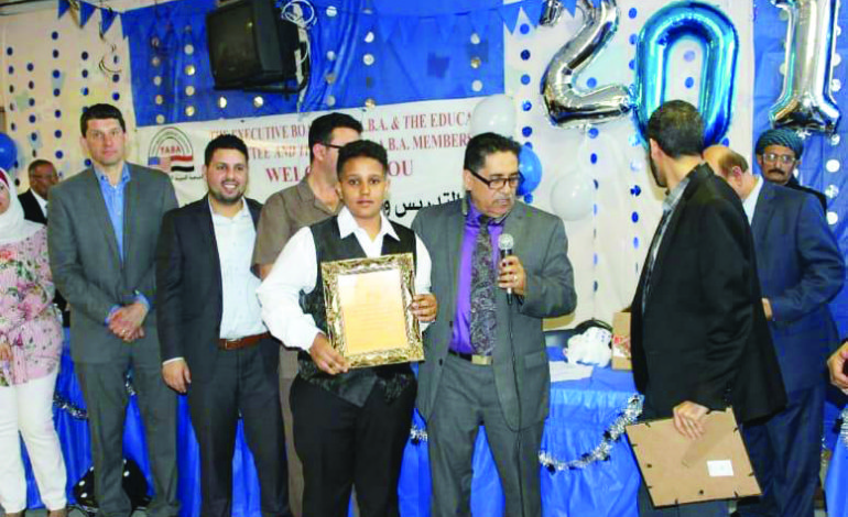 المدرسة العربية في «يابا» تحتفل بنهاية العام الدراسي وتكرّم الأوائل