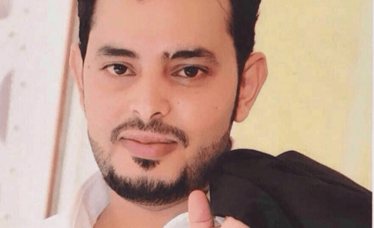مقتل يمني بولاية كارولاينا الشمالية .. والشرطة تبحث عن الجناة