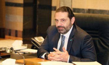 الحريري محتجز داخل طائفته:  ليفكّ تحالفه مع عون أو يرحل عن رئاسة الحكومة