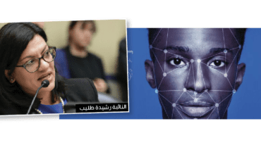 طليب تطالب شرطة ديترويت بالكفّ عن استخدام تقنية التعرّف على الوجوه