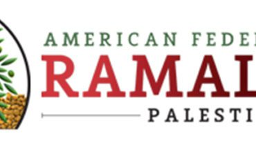 مؤتمر اتحاد رام الله الأميركي يندد بسياسات ترامب المنحازة إلى الاحتلال الإسرائيلي