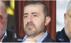 لأول مرة .. واشنطن تدرج مشرعين من «حزب الله» ضمن قوائم الإرهاب