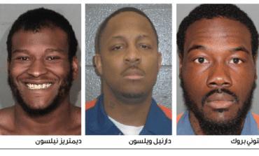 مقتل مثليَّين وإ صابة آخر بحادثين منفصلين في ديترويت .. وثلاثة متهمين في قبضة العدالة