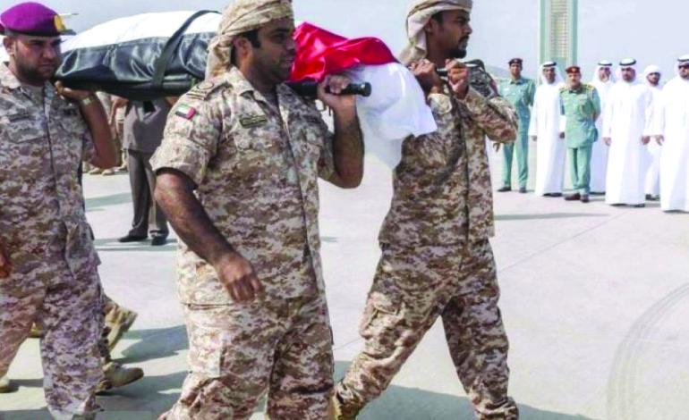 هل بدد اليمن حلم الإمارات العربية المتحدة «العظمى»؟