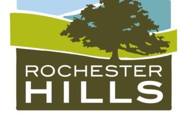 روتشستر هيلز .. أكثر المدن الصغيرة أماناً في أميركا لعام 2019
