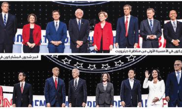 مناظرة الديمقراطيين الثانية في ديترويت: بايدن يتماسك أمام هاريس … وساندرز ووورن يجنحان يساراً